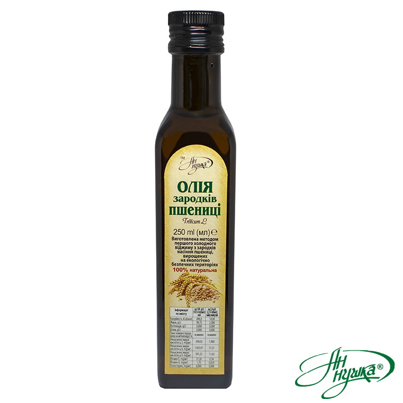 Wheat germ oil, 250 ml, dark glass bottle, metal stopper with dispenser