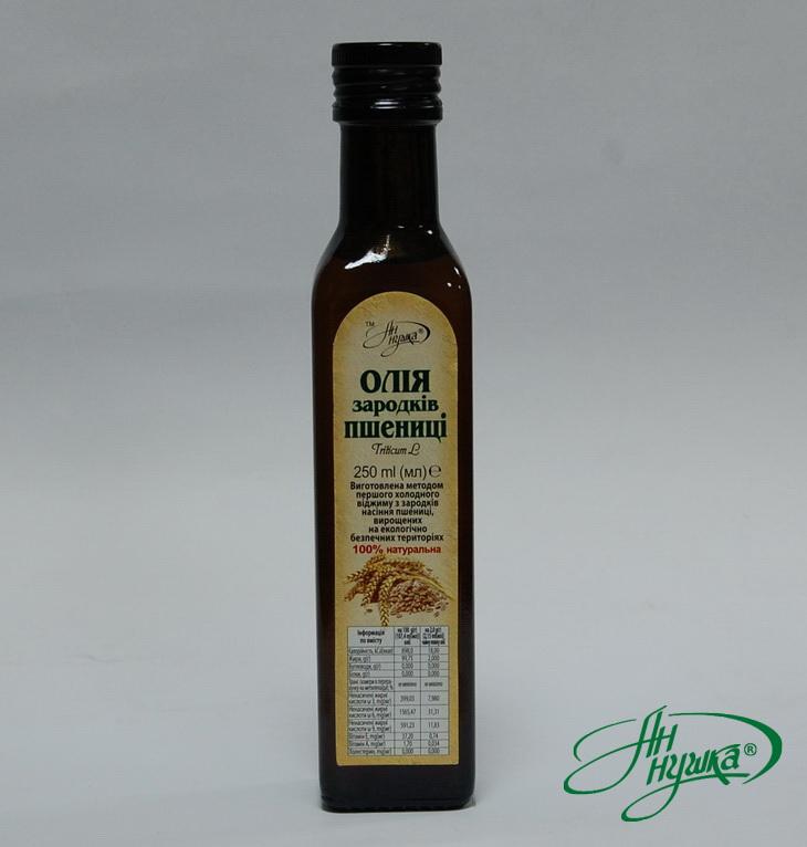 Олія зародків пшениці, 250 мл, скло темного кольору, корок металевий з дозатором