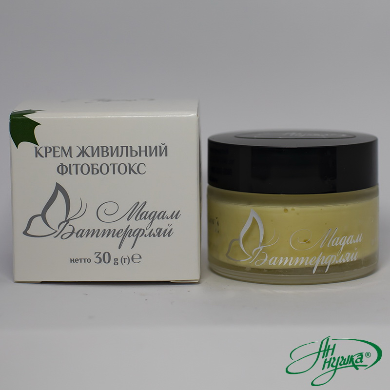 Крем питательный фитоботокс® «Мадам Баттерфляй» (50+)