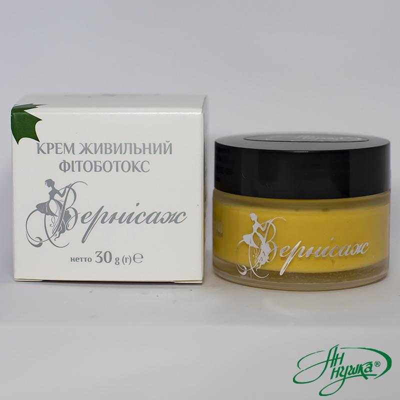 "Nourishing Cream fitobotoks® ""Vernissage"" (40+)"