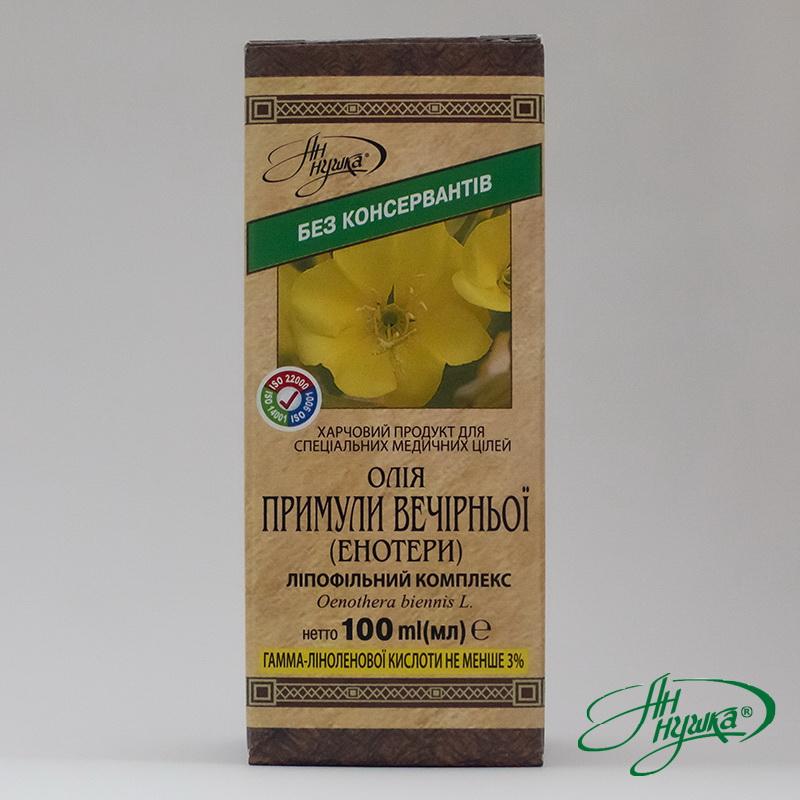 Масло примулы вечерней (энотеры), липофильный комплекс, 100 мл, гамма–линоленовой кислоты не менее 3%