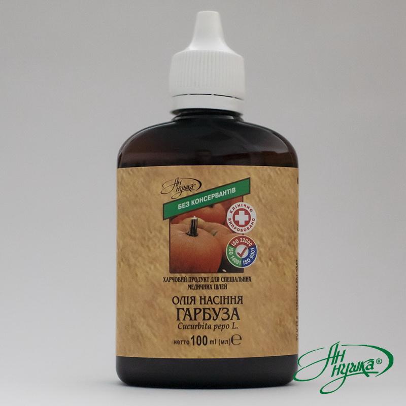 Олія насіння гарбуза, 100 мл, загального каротину не менше 12 мг%