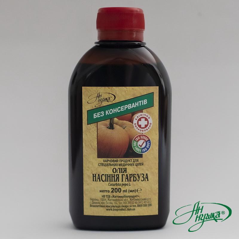 Олія насіння гарбуза, 200 мл загального каротину не менше 12 мг%