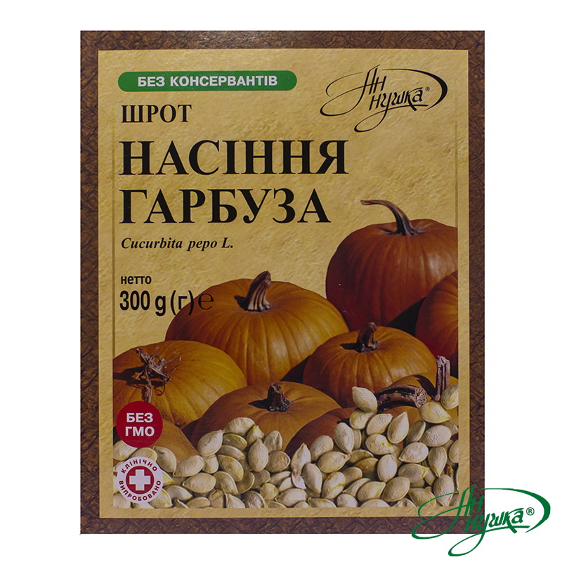 Pumpkin seeds meal, 300 g