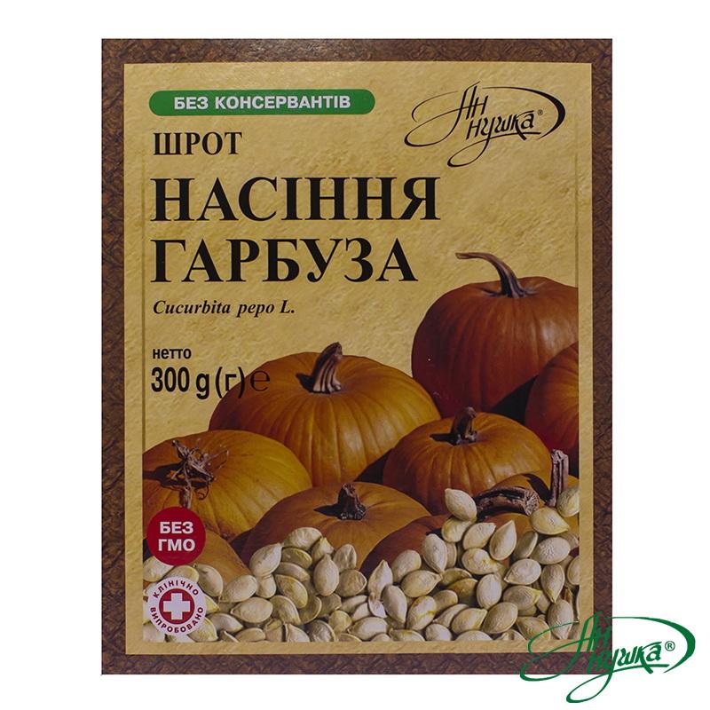 Шрот насіння гарбуза, 300 г