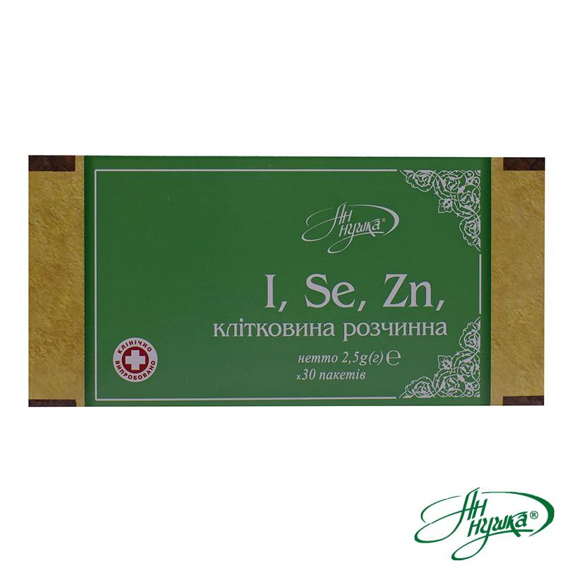Iodine, selenium, zinc, soluble fibers