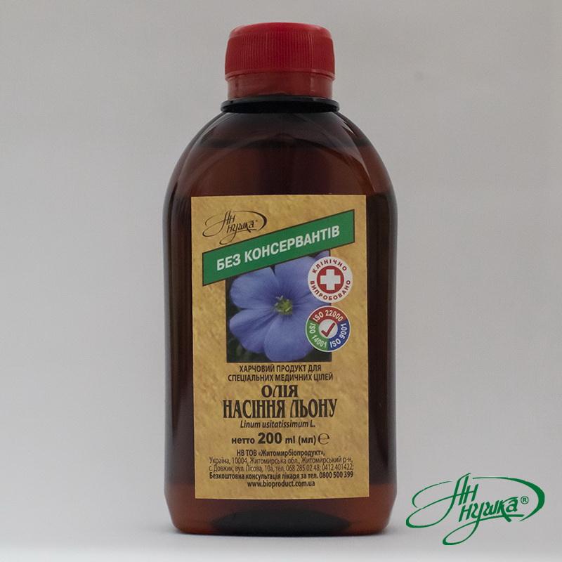 Олія насіння льону, 200мл, сума поліненасичених жирних кислот Омега-3 не менше 45%