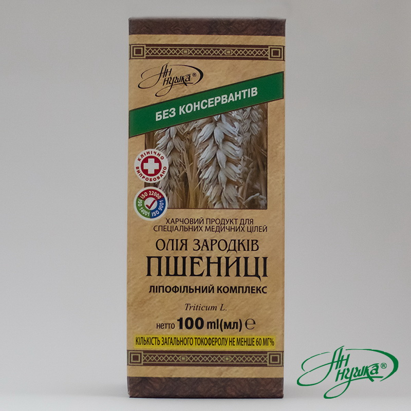 Олія зародків пшениці, ліпофільний комплекс, 100мл, загального токоферолу не менше 60мг%