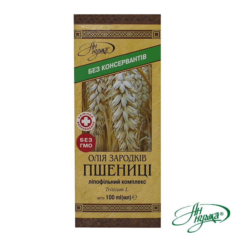 WHEAT GERM OIL lipophylic complex 100 ml Total tocopherol content not less than 60 mg%