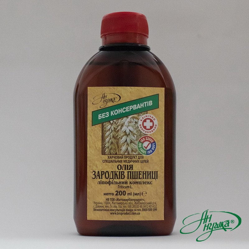 WHEAT GERM OIL Lipophylic complex 200ml Total tocopherol content not less than 60mg%