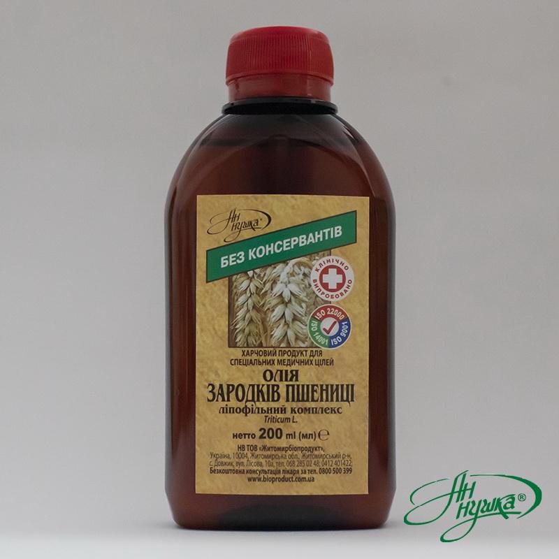 Олія зародків пшениці, ліпофільний комплекс, 200мл, загального токоферону не менше 60мг%