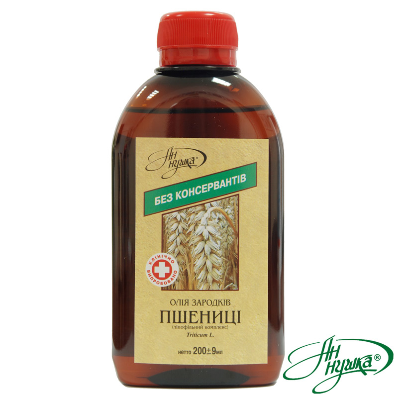 WHEAT GERM OIL Lipophylic complex 200 ml Total tocopherol content not less than 60 mg%