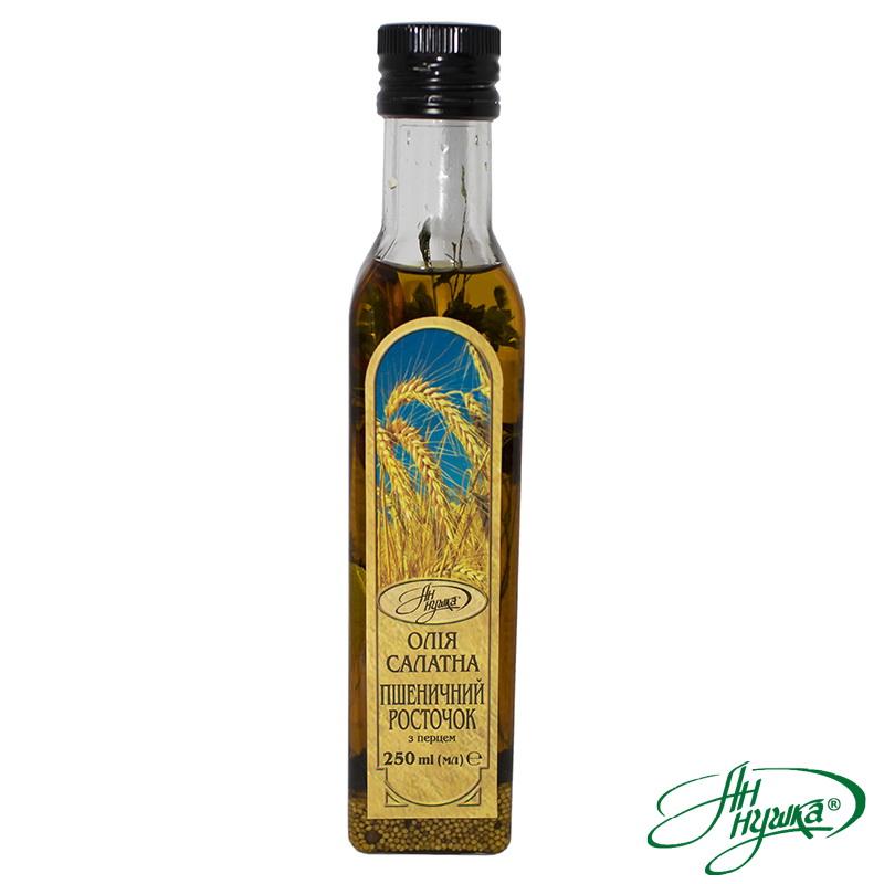 Олія салатна «Пшеничний росточок» з перцем