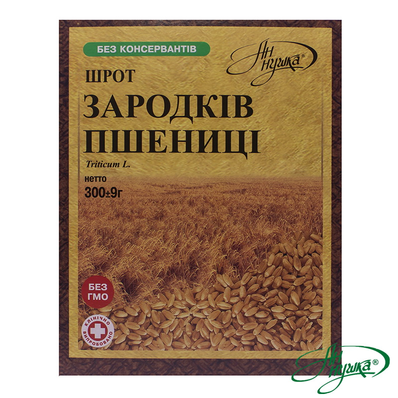 Wheat germ meal, 300 g