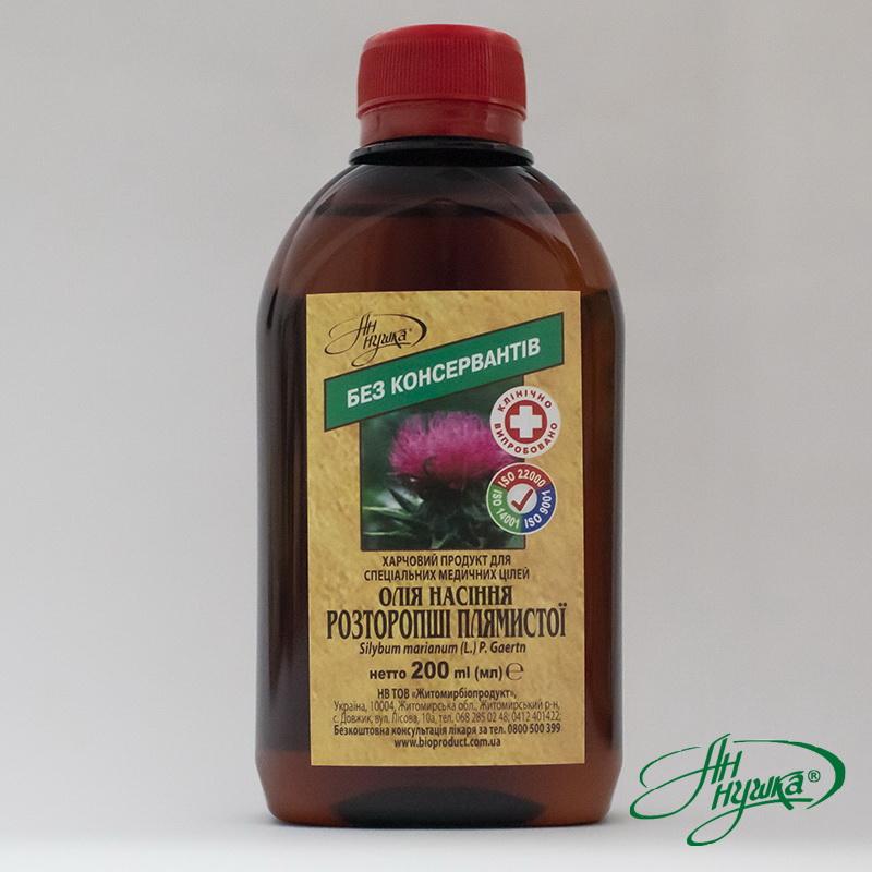 Олія насіння (плодів) розторопші плямистої, 200мл, кількість бегенової кислоти не менше 1,2%