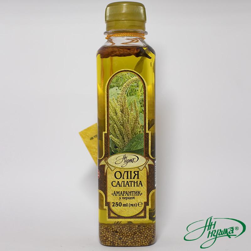 Олія салатна «Амарантик з перцем»