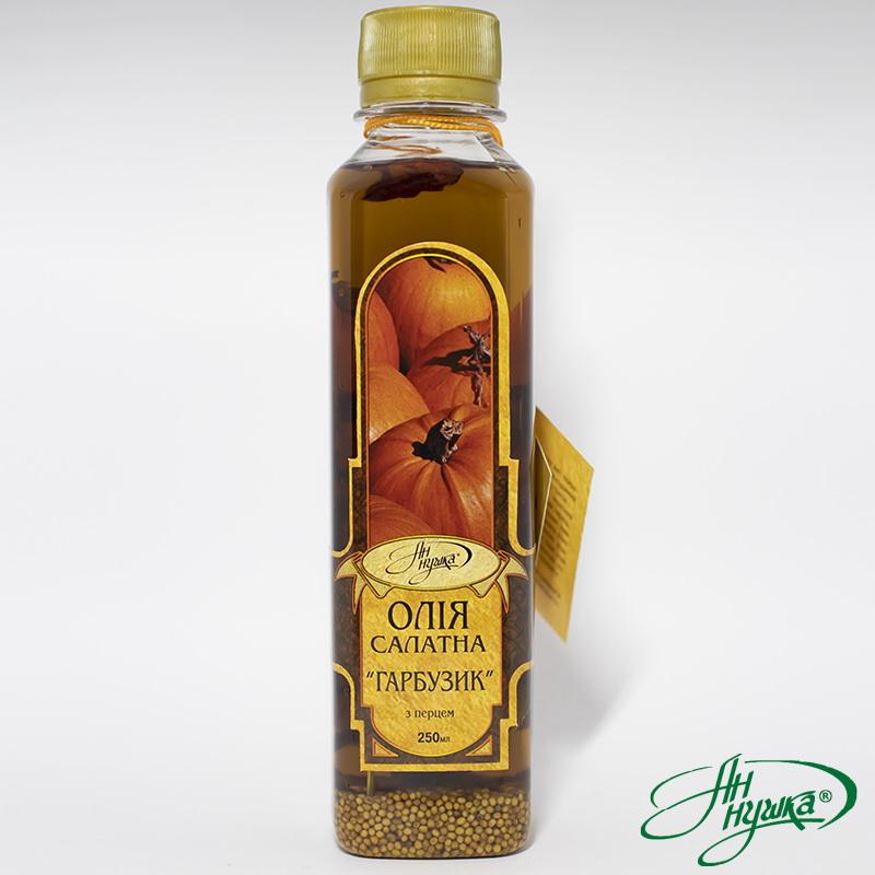 Олія салатна «Гарбузик з перцем»