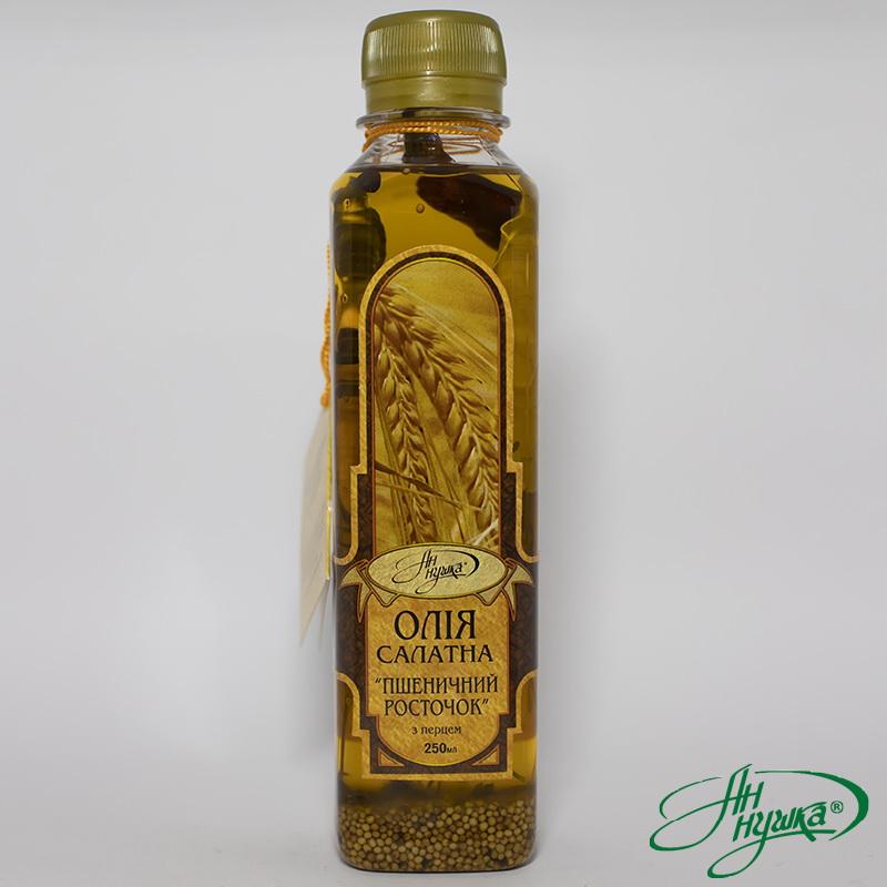 Масло салатное «Пшеничний росточок з перцем»