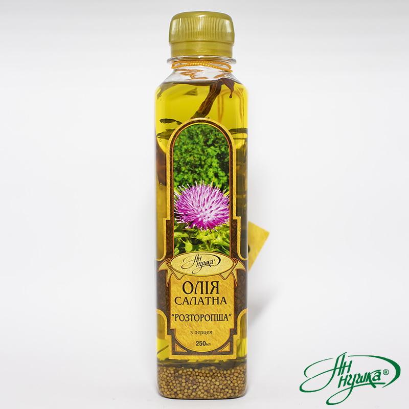 Олія салатна «Розторопша з перцем»