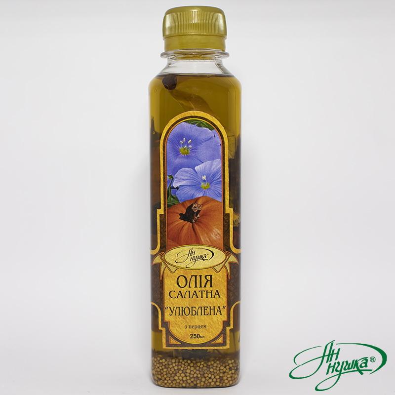 Олія салатна «Улюблена» з перцем
