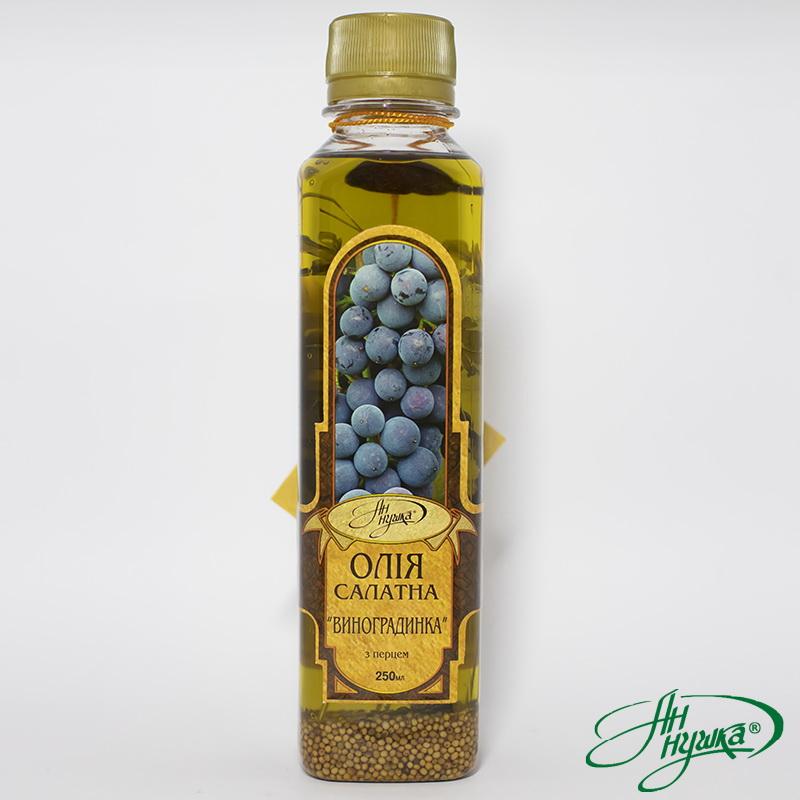Олія салатна «Виноградинка з перцем»