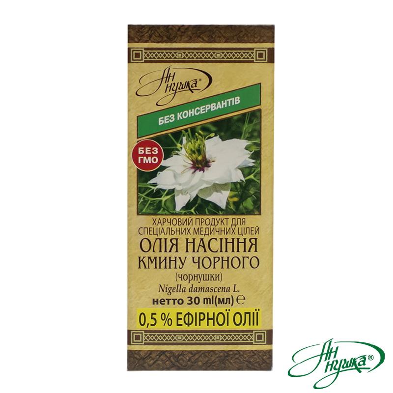 Олія насіння кмину чорного (чорнушки), 30 мл, містить ефірної олії не менше 0,5%, до складу якої входить тимохінон
