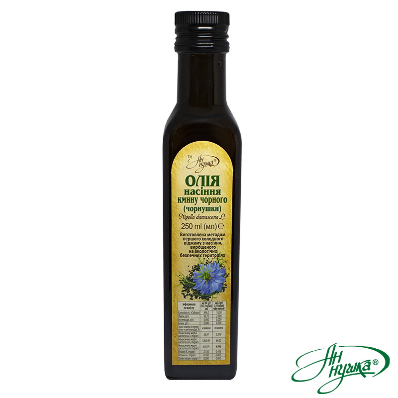 Black cumin seed oil, 250 ml, dark glass bottle, metal stopper with dispenser