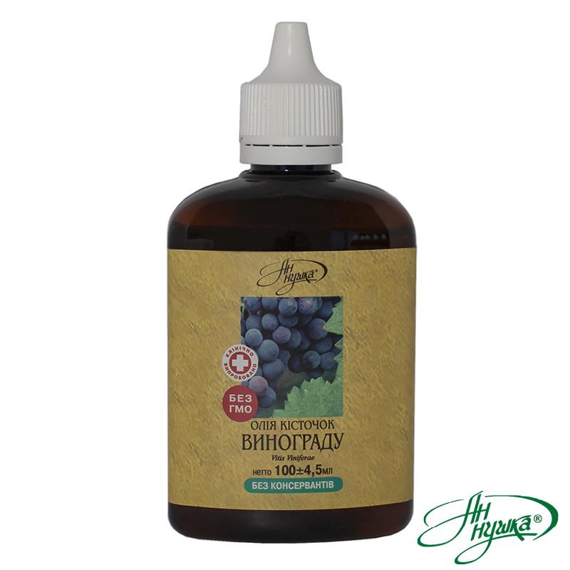 Олія кісточок винограду, ліпофільний комплекс, 100 мл, сума олеїнової та лінолевої кислот не менше 82%
