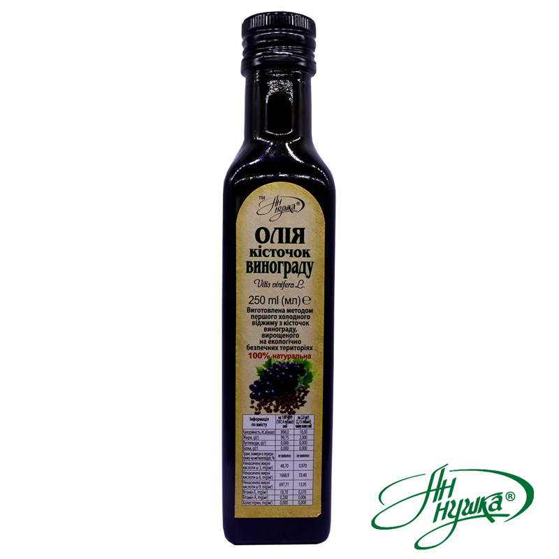 Oil of grape stones, 250 ml, dark glass bottle, metal stopper with dispenser
