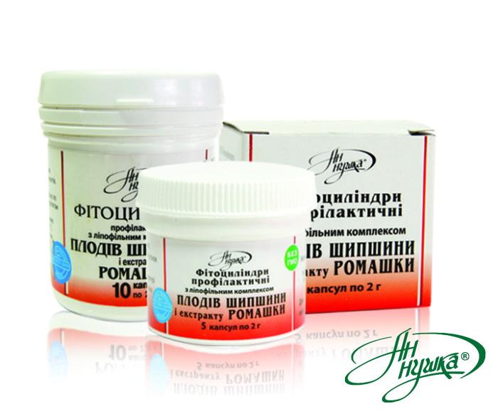 Фитоцилиндры профилактические (суппозитории' свечи) с липофильным комплексом плодов шиповника и экстрактом ромашки