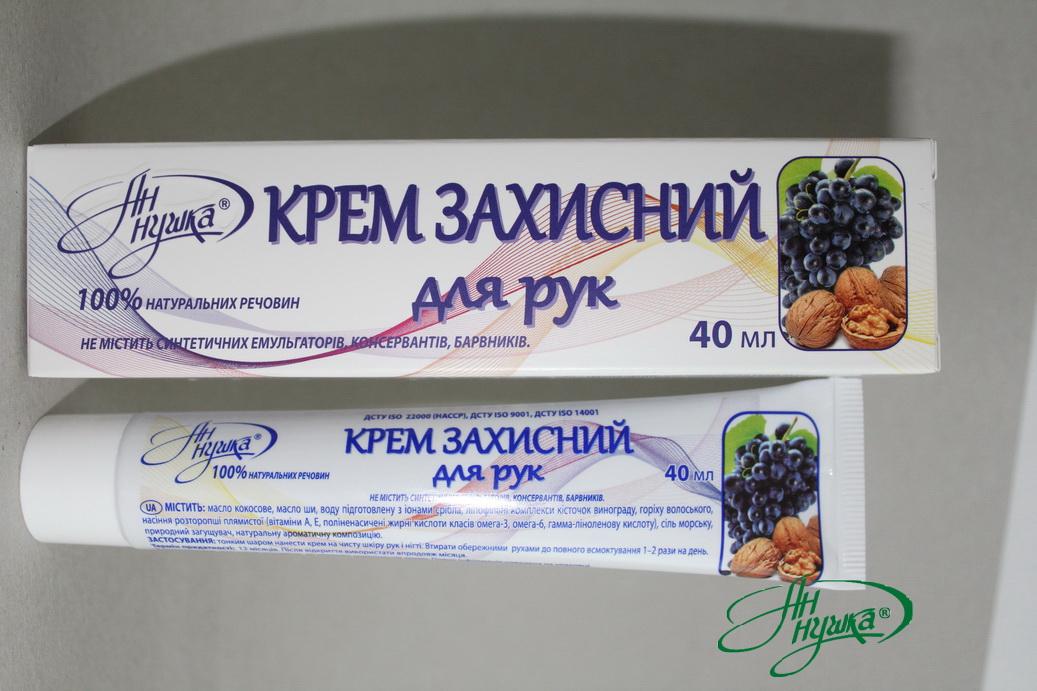 Крем защитный для рук «Ан-нушка»® на основе масел из растений