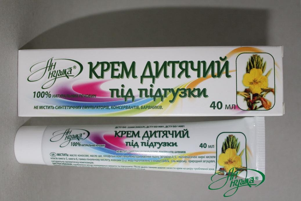 Крем дитячий під підгузки «Ан-нушка»® на основі олій з рослин