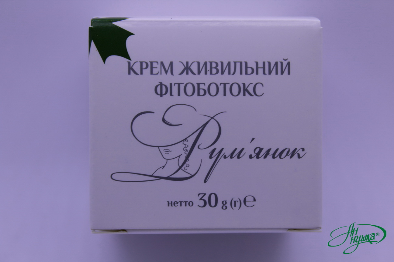 """Nourishing Cream fitobotoks® """"Rumyanok"""" (30+)"""