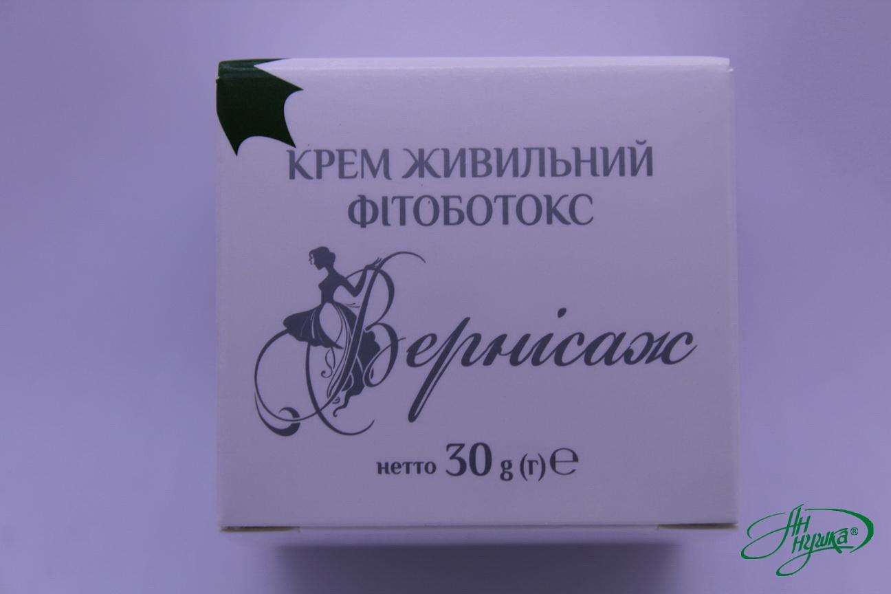 Крем питательный фитоботокс® «Вернісаж» (40+)