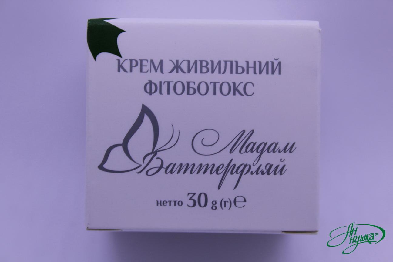 "Nourishing cream phytobotox® ""Madame Butterfly"" (50+)"