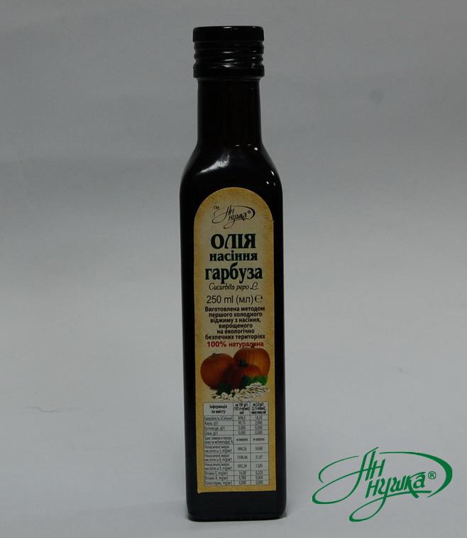 Олія насіння гарбуза, 250 мл, скло темного кольору, корок металевий з дозатором