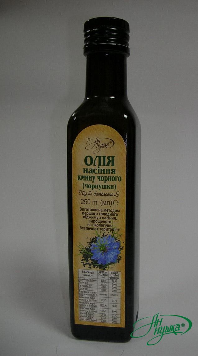 Масло семян тмина черного (чернушки), 250 мл, стекло темного цвета, пробка металлическая с дозатором