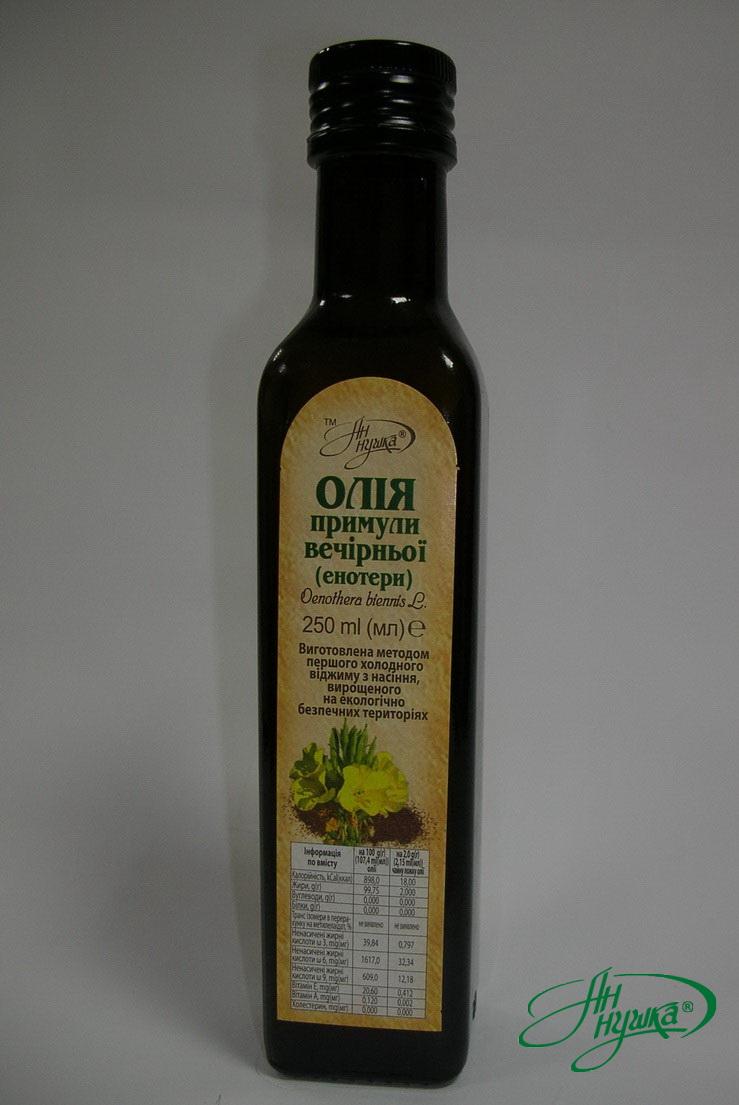 Олія примули вечірньої (енотери), 250 мл, скло темного кольору, корок металевий з дозатором