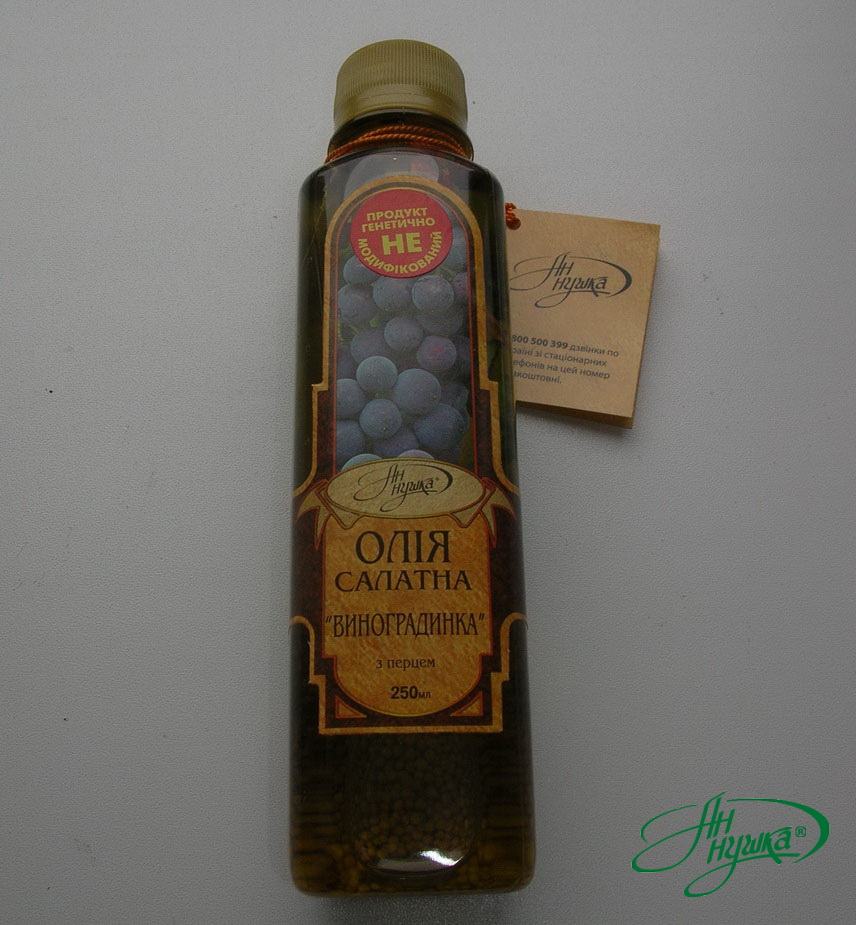 SALAD OIL «GRAPE WITH PEPPER»