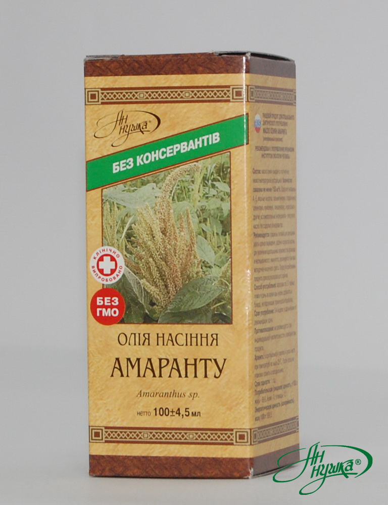 Amaranth Seeds Oil, lipophylic complex 100 ml, squalene content is not less than 1000 mg%