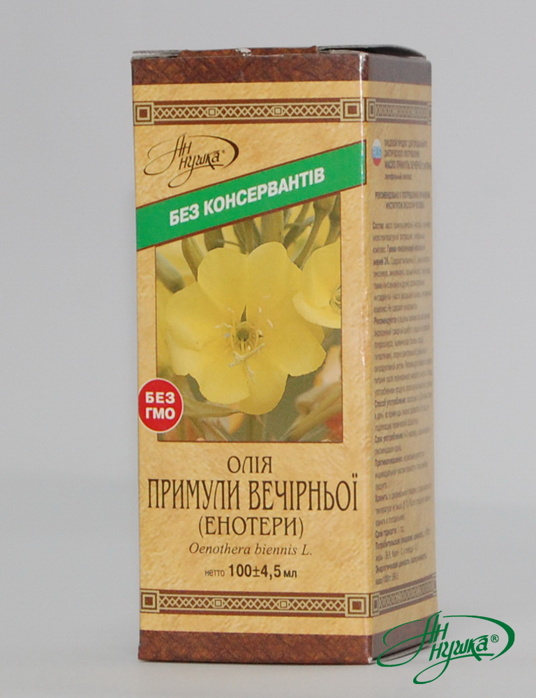 EVENING PRIMROSE (OENOTHERA) OIL Lipophylic complex 100ml Gamma-lonolenic acid content is not less than 3%