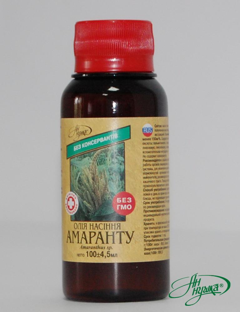 Олія насіння амаранту, ліпофільний комплекс, 100 мл, сквалену не менше 1000 мг%