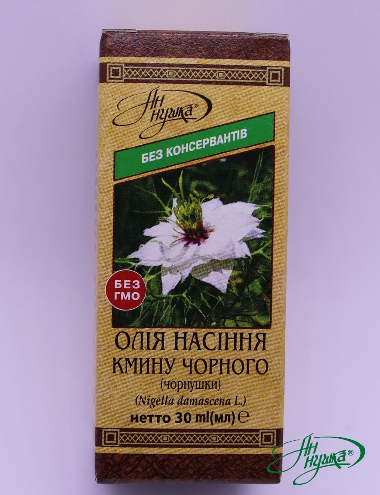 BLACK CUMIN SEED OIL, 30ml, (contains essential oil of not less than 0.5%, which contains thymoquinone)