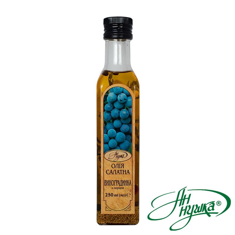 Олія салатна «Виноградинка» з перцем